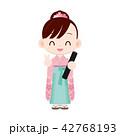 袴 女の子 小学生のイラスト 42768193