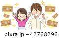 お金 カップル 夫婦のイラスト 42768296