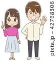 若い男女のイラスト 42768306