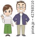 アラフォー男女のイラスト 42768310