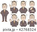 アラフォービジネスマンのイラスト(セット・全身) 42768324