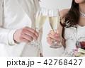 シャンパン 乾杯 新郎新婦の写真 42768427