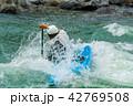 激流のカヌー 42769508