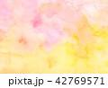 水彩 水彩風 にじみのイラスト 42769571
