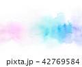 水彩 にじみ バックグラウンドのイラスト 42769584
