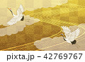 和柄 鶴 背景のイラスト 42769767