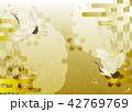 和柄 鶴 背景のイラスト 42769769