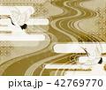 和柄 鶴 背景のイラスト 42769770