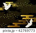 和柄 鶴 背景のイラスト 42769773