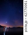 明けの明星とオリオン座 42770061