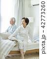 シニア 夫婦 起きるの写真 42773260