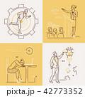 人々 人物 職業のイラスト 42773352