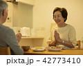 シニア 夕食 夫婦の写真 42773410