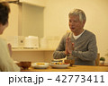 シニア 夕食 夫婦の写真 42773411