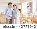 夫婦 家族 妊婦 42773942
