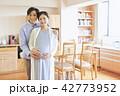 夫婦 カップル 妊婦の写真 42773952