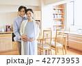 夫婦 妊婦 妊娠の写真 42773953