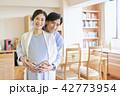 夫婦 家族 妊婦 42773954