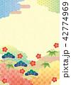 和柄 背景 バックグラウンドのイラスト 42774969
