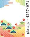 和柄 背景 バックグラウンドのイラスト 42774971