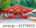 京都 伏見稲荷大社 奥社奉拝所 42776933