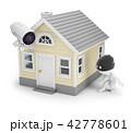 人々 人物 空き巣のイラスト 42778601