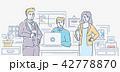 人々 人物 ビジネスのイラスト 42778870