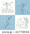 人々 人物 職業のイラスト 42778936
