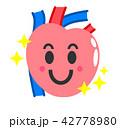 心臓 臓器 シンプルのイラスト 42778980