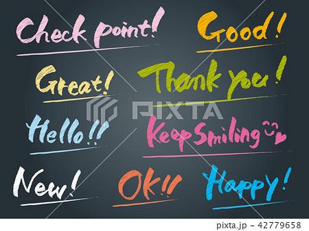 手書きの黒板文字のイラスト素材 42779658 Pixta