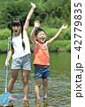 夏休み 子供 川遊びの写真 42779835