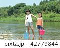 夏休み 子供 川遊びの写真 42779844