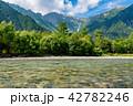【長野県】上高地 42782246