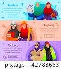 女性 メス イスラムのイラスト 42783663
