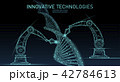 サイエンス 科学 ケミカルのイラスト 42784613