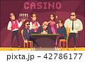 娯楽 エンターテイメント エンターテインメントのイラスト 42786177