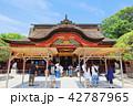 太宰府天満宮 神社 参拝の写真 42787965