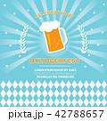 オクトーバーフェスト ビール お酒のイラスト 42788657