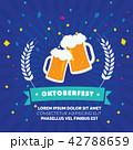 オクトーバーフェスト ビール お酒のイラスト 42788659