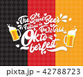 オクトーバーフェスト ビール お酒のイラスト 42788723