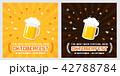 オクトーバーフェスト ビール お酒のイラスト 42788784