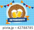 オクトーバーフェスト ビール お酒のイラスト 42788785