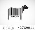 ひつじ ヒツジ 羊のイラスト 42789011