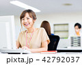 ビジネスウーマン ビジネス パソコンの写真 42792037