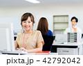 ビジネスウーマン ビジネス パソコンの写真 42792042