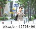 営業 ビジネスウーマン 仕事の写真 42793490