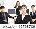 ビジネス キャリアウーマン ビジネスウーマンの写真 42793789
