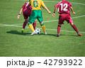 女子サッカー試合風景 42793922