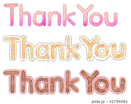 手描き文字 Thank You 42794063