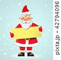 サンタ サンタクロース 標識のイラスト 42794096